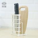賀里GULEK 小清新立式刀架砧板架 廚房置物架刀具刀座菜板收納 設計師生活