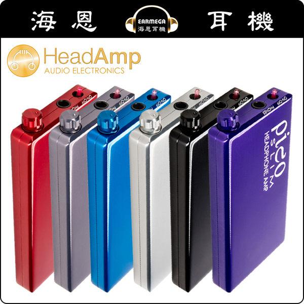【海恩數位】Headamp Pico Slim 超薄隨身耳機擴大機 美國手工精製 海恩總代理