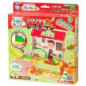 《 GINCHO 銀鳥 》米黏土 - 歡樂餐廳組╭★ JOYBUS玩具百貨
