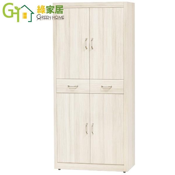 【綠家居】賽爾斯 雪松色2.7尺四門高鞋櫃