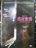 挖寶二手片-P08-450-正版DVD-韓片【厄夜直播】-柳德煥 趙福來