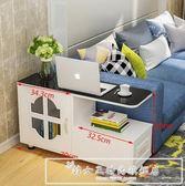 客廳可移動沙發邊几邊櫃簡約角几電話桌歐式小茶几儲物扶手置物架CY『韓女王』