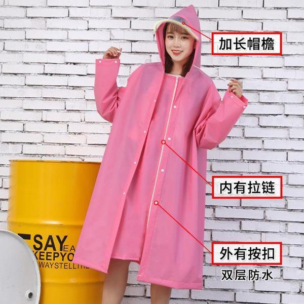 雨衣女成人韓國時尚徒步學生單人男騎行電動電瓶車自行車雨披兒童