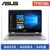 【99成新福利品】 ASUS TP401MA-0141AN4020 14吋 筆電 (N4020/4GDR4/64GB/W10HS)