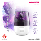 WONDER 秘境小草陶瓷震盪水氧機 WH-U01