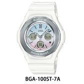 【僾瑪精品】CASIO Baby-G 漸層色彩星空休閒錶-粉白/BGA-100ST-7A