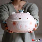 泡麵碗 泡面碗 卡通 少女心碗 雙耳 方便面碗 帶蓋 陶瓷