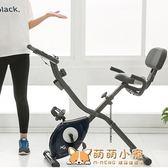 健身車家用磁控健身車折疊室內自行車健身器材    萌萌小寵igo