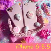 【萌萌噠】iPhone 6/6S Plus (5.5吋)  創意舒壓款 可愛卡通軟綿綿 捏捏樂貓爪保護殼 全包矽膠軟殼 外殼