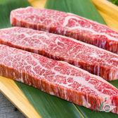 日本和牛 北海道白老牛 老饕牛排(250g±10%)