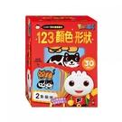 《 風車出版 》123.顏色.形狀-BABY雙語造型圖卡 / JOYBUS玩具百貨