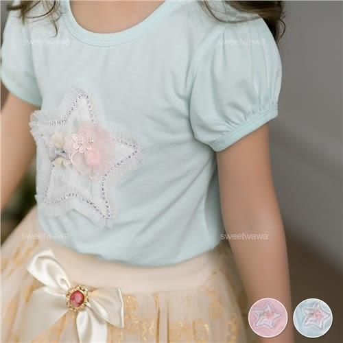 珠花蝶結雪紡星星公主袖上衣(250051)★水娃娃時尚童裝★