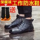 雨鞋男低筒防滑水鞋廚房時尚膠鞋雨靴春夏短筒成人釣魚鞋防水鞋男 color shop