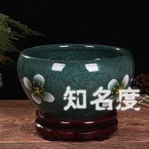 魚缸 陶瓷魚缸大號養金魚缸睡蓮盆荷花缸碗蓮缸風水烏龜缸盆客廳T