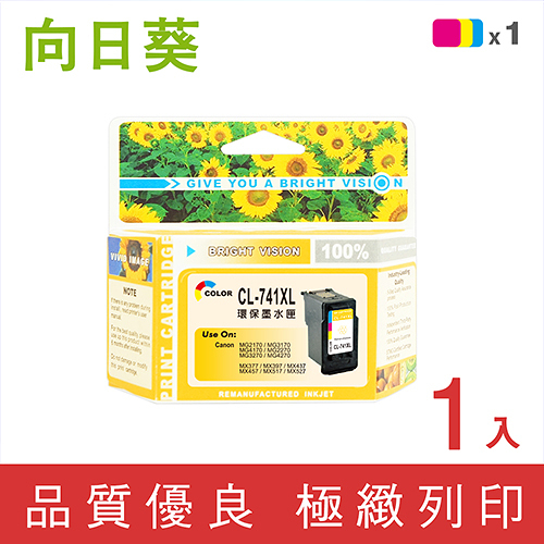 向日葵 for CANON CL-741XL 彩色高容量環保墨水匣/適用 CANON MG2170/MG3170/MG4170/MG2270/MG3270/MG3570