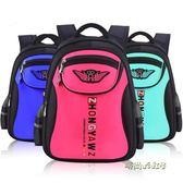 韓版小學生卡通安全反光防水雙肩背包「時尚彩虹屋」