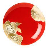 HOLA 富麗金花圓盤 24cm 紅色款