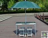 桌椅 全鋁合金折疊桌椅 戶外折疊野餐燒烤桌 便攜式宣傳桌椅套裝 mks下標免運