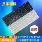 ASUS 全新 繁體中文 鍵盤 K52 K53 K53S K72 K55V K56C K550D K550JK K555ZE K751