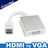 【風雅小舖】【Actiontec HDMI轉VGA訊號轉換接頭-附音源輸出】VGA投影機也可撥HDMI!