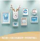 北歐現代照片牆創意鹿掛鐘相框掛牆組合神奇海洋(純白)