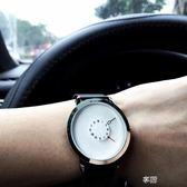 節日禮物Enmex譯時顛覆秒針 創意腕表 特色視角 倒立指針簡潔手錶  享購
