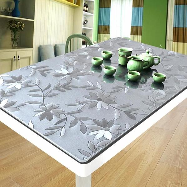 桌布 軟玻璃桌布防水防油免洗透明PVC塑料餐桌墊茶几墊防燙水晶板加厚【618大促】