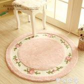田園小花溫馨韓式柔軟圓形地毯.電腦椅墊毯.客廳臥室地毯 igo摩可美家