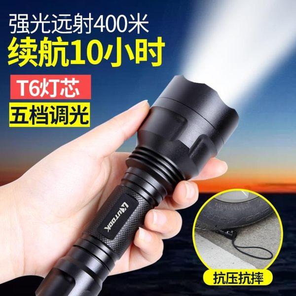 強光手電筒充電led戶外防水家用前燈騎行裝備  母親節禮物