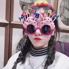 韓國小紅書抖音同款生日眼鏡搞怪蛋糕拍照自拍道具派對裝扮用品 城市科技