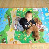 寶寶爬行墊嬰兒加厚爬爬墊環保雙面防潮墊泡沫地墊游戲毯超大   米娜小鋪Igo