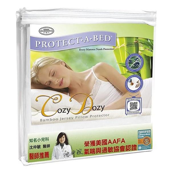 ~健康之星~【寢之堡】Bamboo竹纖維全密封枕頭套 (2入裝)
