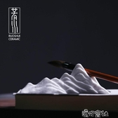 筆架山禪意創意現代筆擱毛筆掛筆架筆拖擺件文房茶具配件陶瓷筆架 交換禮物