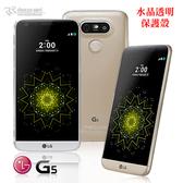 快速出貨 Metal-Slim LG G5 硬式背殼 水晶透明保護殼
