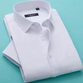 店長嚴選大碼 秋季襯衫男短袖白襯衫男士商務襯衣男長袖寬鬆正裝大碼寸薄款