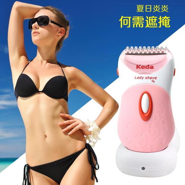 柯達女士專用電動腋毛剃毛器私處刮陰毛全身刮毛刀腋下脫毛神器 夏季新品