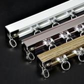 窗簾軌道加厚直軌導軌單雙滑道滑軌靜音配件挂鈎頂側裝窗簾杆滑輪