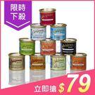 California Scents加州淨香草 有機芳香劑(42g) 多款香味可選【小三美日】原價$119