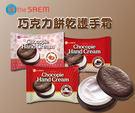 ☆貨比三家☆ The SAEM 巧克力餅...
