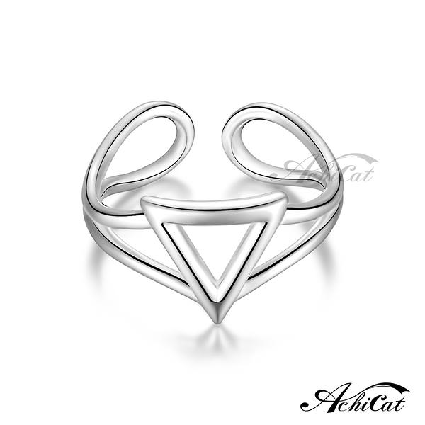AchiCat 925純銀耳環 純銀飾 甜美可愛 耳夾式耳環 耳骨夾 幾何GS8040