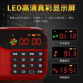N63便攜式收音機廣播老年人迷你可充電插卡老人全波段半導體【鉅惠嚴選】