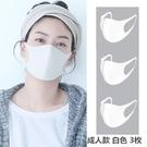 日本 霧霾口罩女男秋冬季黑潮款個性韓版兒童防塵透氣