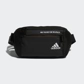 Adidas Wb Pu Blacj [FI7638] 側被包 斜肩包 腰包 運動 休閒 輕量 愛迪達 黑