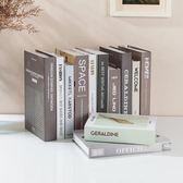假書仿真書現代簡約道具書裝飾品擺件咖啡廳書櫃桌面裝飾書殼擺設WY 萬聖節