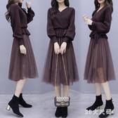 長袖兩件式洋裝2019年新款潮初秋洋氣針織連身裙韓版氣質套裝 XN7765『MG大尺碼』