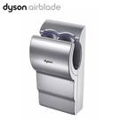 戴森 乾手機 烘手機【DY002】Dyson-Airblade乾手機/烘手機 AB14 完美主義