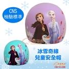 【雨眾不同】迪士尼 冰雪奇緣 艾莎 El...