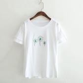 短袖T恤-蒲公英清新簡約百搭休閒女上衣2色73sy16【巴黎精品】