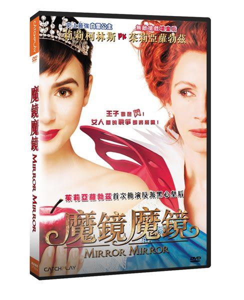 魔鏡 魔鏡 DVD (音樂影片購)