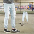 牛仔褲 淺藍刷白彈性素面縮口褲牛仔褲【NB0090J】